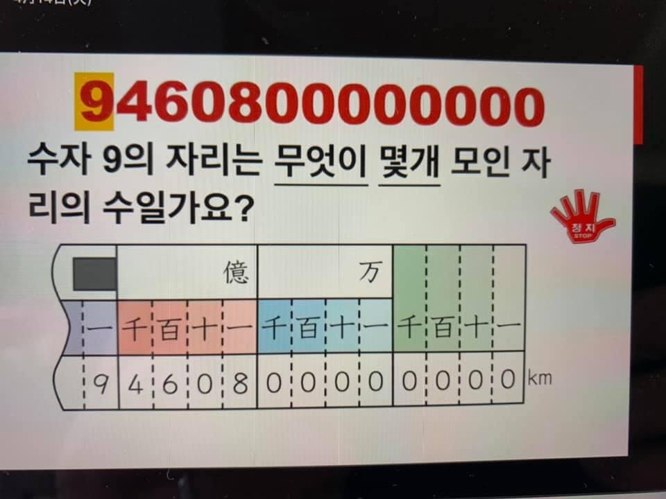 2108b519930a0ffad00f4cefaa89d5c0_1587699542_9915.jpg